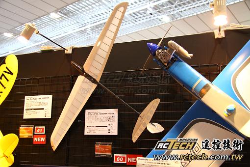 shzuoka-2012-370