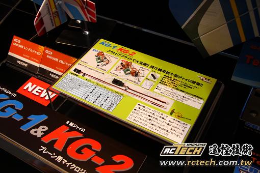 shzuoka-2012-372