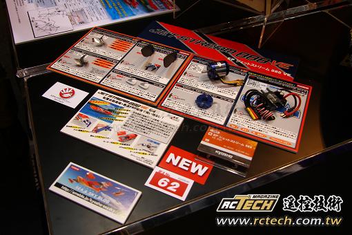 shzuoka-2012-377