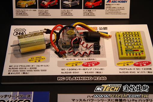 shzuoka-2012-404