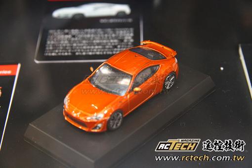 shzuoka-2012-430