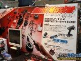 shzuoka-2012-235
