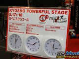 shzuoka-2012-244