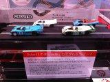 shzuoka-2012-278