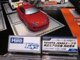 shzuoka-2012-297
