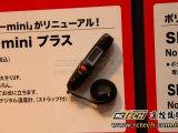 shzuoka-2012-359
