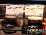 shzuoka-2012-366
