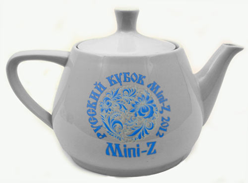 http://www.mini-z.ru/wp-content/gallery/2012/cup-2012/teapot_mini-z.jpg?i=1927216576