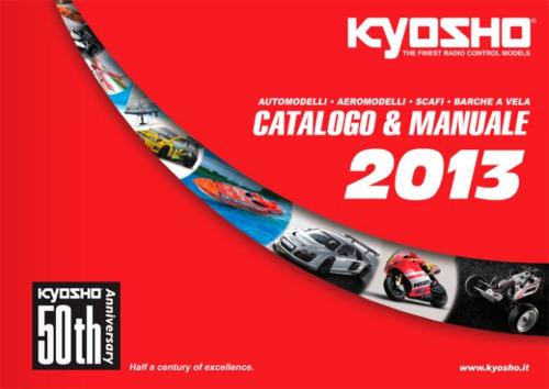 kyosho_catalog_2013