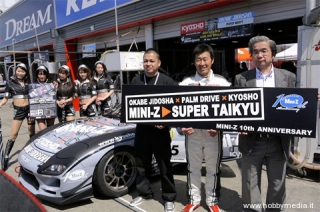 Kyosho Super Taikuy-2009
