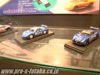 dNaNo Tokyo Hobby Show 2009