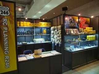 Tokyo Hobby Show 2009