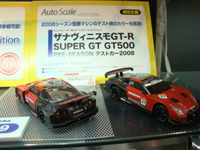 Nissan GT-R Super GT GT-500 2008