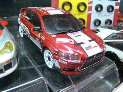 Mitsubishi Lancer Evolution X Dealer Team PWRC 2008