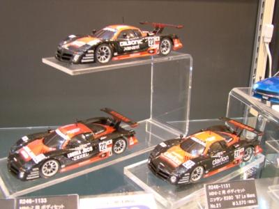Nissan R390