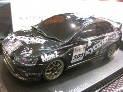 Кузов Mitsubishi Lancer