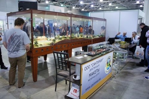 2011-03-25_Moscow_Hobby_Show_S_012