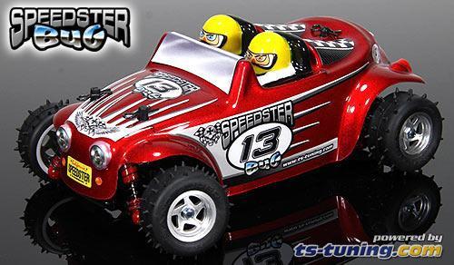 speedster_bug_1