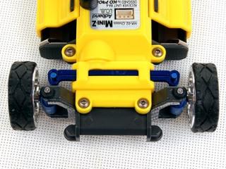 Рулевая рейка для Mini-Z
