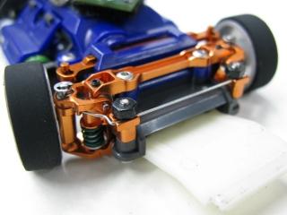 PN Racing A-Arm
