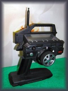 Передатчик для Mini-Z