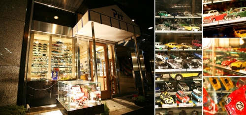 Shizuoka Hobby Show 2009