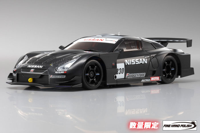 nissan_gt-r_r35_2008_test_car_gt-500