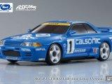 nissan_skyline_gt-r_r32_1991_calsonic_1_jtc