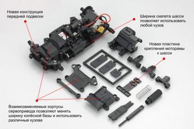 mini-z_mr-03_kit