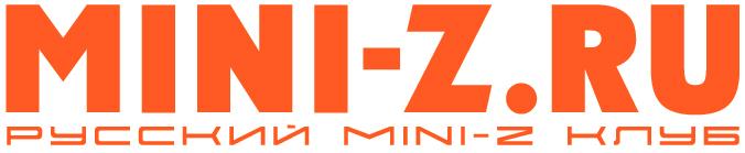 Русский Mini-Z клуб